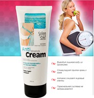 Крем для похудения и против растяжек Anti stretch cream salon spa