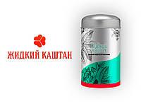 Жидкий каштан Гуарана для похудения (упаковка 100гр)