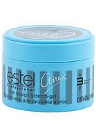 Stretch-гель для дизайна волос Estel AIREX, 65 мл.