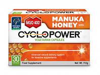 Капсулы с медом Манука 400+ Manuka Health, 30шт.