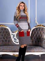 Вязаное платье Мулине  серый +красный 42-48