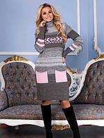 Вязаное платье Мулине  серый +розовый 42-48