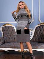 Вязаное платье Мулине  серый +черный 42-48
