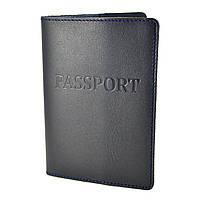 Кожаная обложка на паспорт ST-07 (темно-синяя)