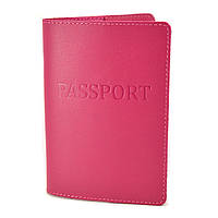 Обложка на паспорт ST-01 (малиновая)