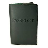 Обложка на паспорт ST-08 (темно-зеленая)