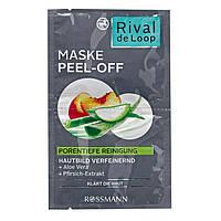 Rival de Loop Peel-Off Maske - Маска-пленка для лица для глубокого очищения пор, 16 мл, 2x 8 мл