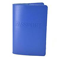Обложка на паспорт ST-02 (темно-голубая)