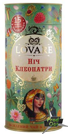 Чай Ніч Клеопатри LOVARE 80 г  , фото 2