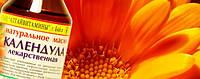 Масло календулы - Противовоспалительое, антисептическое средство (Алтайвитамины)