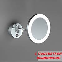 Зеркало косметическое с подсветкой Sonia 165391 хром
