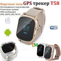 GPS трекер T58 наручные часы