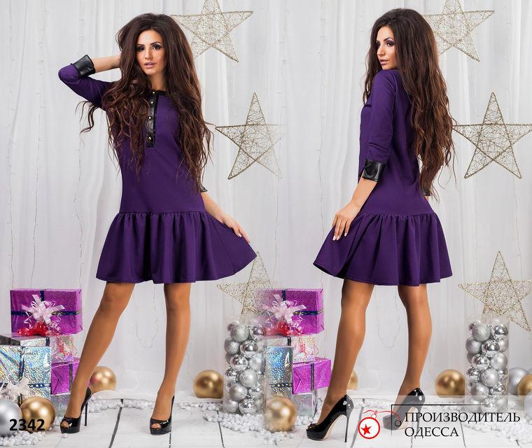 Платье сиреневое трикотажное -  Гармония Мод       в Одессе