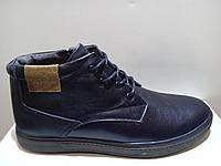 Зимние мужские кожаные кроссовки maxus