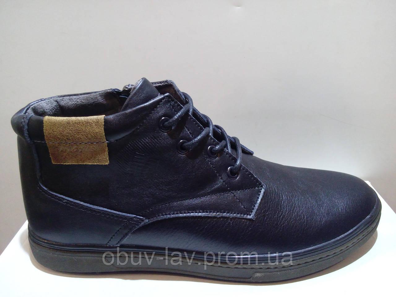 7e1e64304 Зимние мужские кожаные кроссовки maxus: продажа, цена в Херсоне ...
