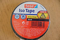 Изолента Tesa Iso Tape (до 6000V)