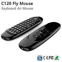 Пульт+аэро мышь+клавиатура Air mouse C120 с гироскопом и аккумулятором Латиница