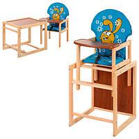 Деревянный стульчик-трансформер для кормления М V-010-25-3 Vivast