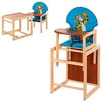 Деревянный стульчик-трансформер для кормления М V-010-25-8 Vivast