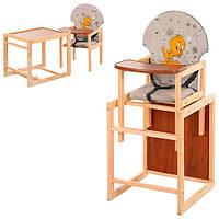 Деревянный стульчик-трансформер для кормления М V-010-26-7 Vivast