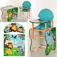 Детский стульчик для кормления трансформер Зоопарк М K-110-11 Vivast