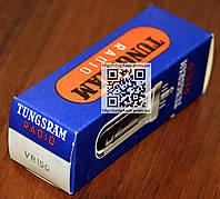 Радиолампа Tungsram VR150