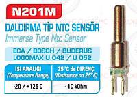 Погружной Датчик температуры NTC  BOSCH BUDERUS GB 32/42