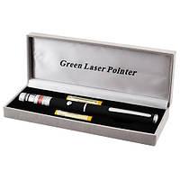 Зеленая лазерная указка 1 насадка 300mW