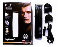 Машинка для стрижки волос ROZIA HQ 207, триммер для стрижки бороды