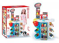 Игровой набор Магазин супермаркет 1283