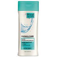 Rival de Loop Clean & Care milde Reinigungsmilch - Мягкое очищающее молочко для лица, 200 мл
