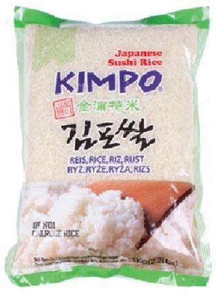 Рис к суши Калроуз Kimpo, 1кг