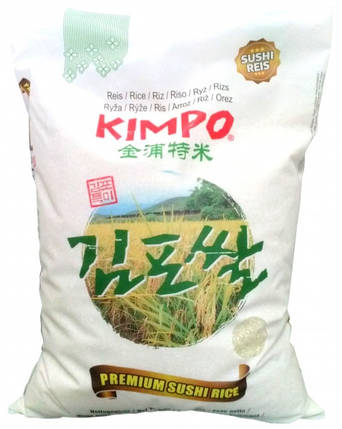 Рис к суши премиум Kimpo, 9,07кг, фото 2
