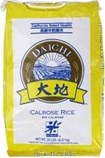 Рис к суши Калроуз Daichi, 9,07кг