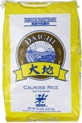 Рис к суши Калроуз Daichi, 9,07кг, фото 2