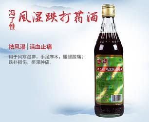 Настойка от ревматизма FengLiaoXingFengShiDieDaYaoJiu 500мл для внутреннего и наружного
