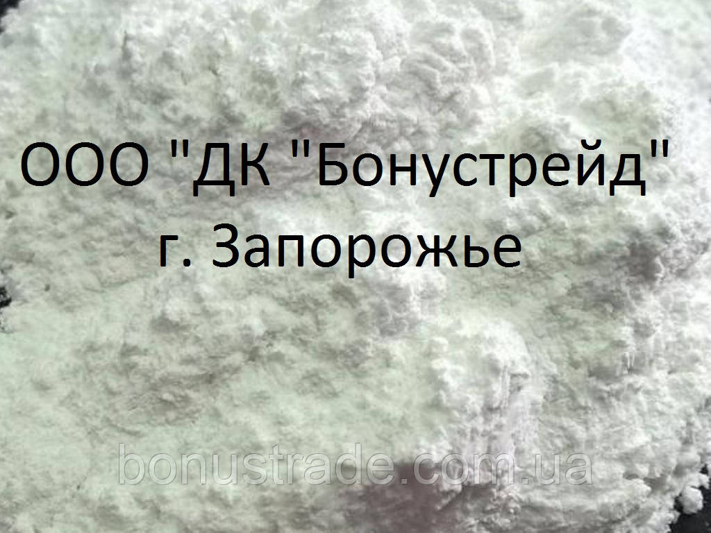 Кварц пылевидный сухой