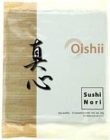 Водоросли Нори Oishii, 8шт.