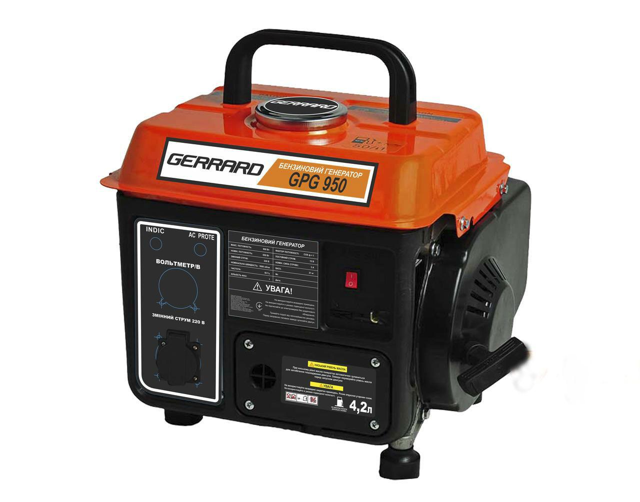 Gerrard GPG950 Электрогенератор