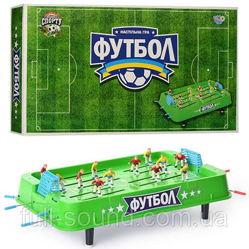 Настольная игра Футбол на штанге