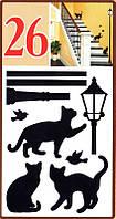 Декоративная наклейка Арт-Декор № 26