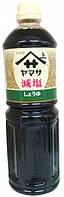 Соевый соус с низким содержанием соли Yamasa, 1л