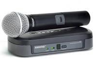 Радиосистема Shure с ручным микрофоном PG 4, универсальная радиосистема, вокальная радиосистема shure
