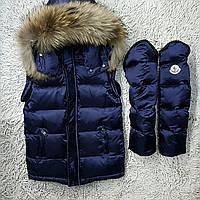 Куртка жилет Moncler