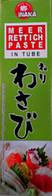 Паста Васаби в тюбике Inaka, 43г