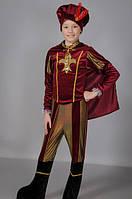 """Детский карнавальный костюм """" Принц"""""""