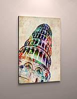 Картина яркая Пизанская Башня  холст