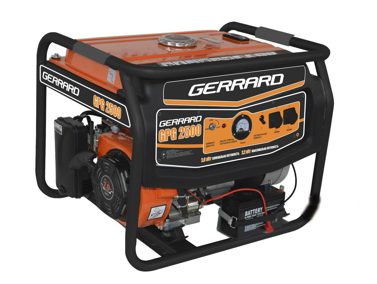 Gerrard GPG2500 Электрогенератор