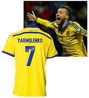 Детская футбольная форма сборной Украины по футболу (№7 Ярмоленко)
