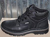 Ботинки мужские зимние на шнурках кожа, зимняя мужская обувь от производителя модель ТЛ085